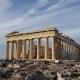 世界遺産!! パルテノン神殿