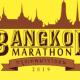 初参加!! バンコクマラソン10.55km